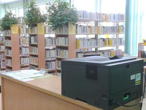 """Projekt nr 16 """"Doposażenie bibliotek na Bródnie"""" - W72"""