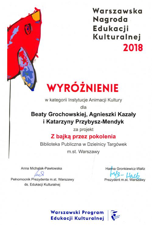 Plakat Warszawska Nagroda Edukacji Kulturalnej 2018