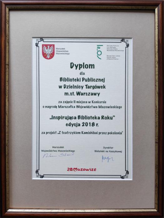 dyplom Inspirująca Biblioteka Roku 2018