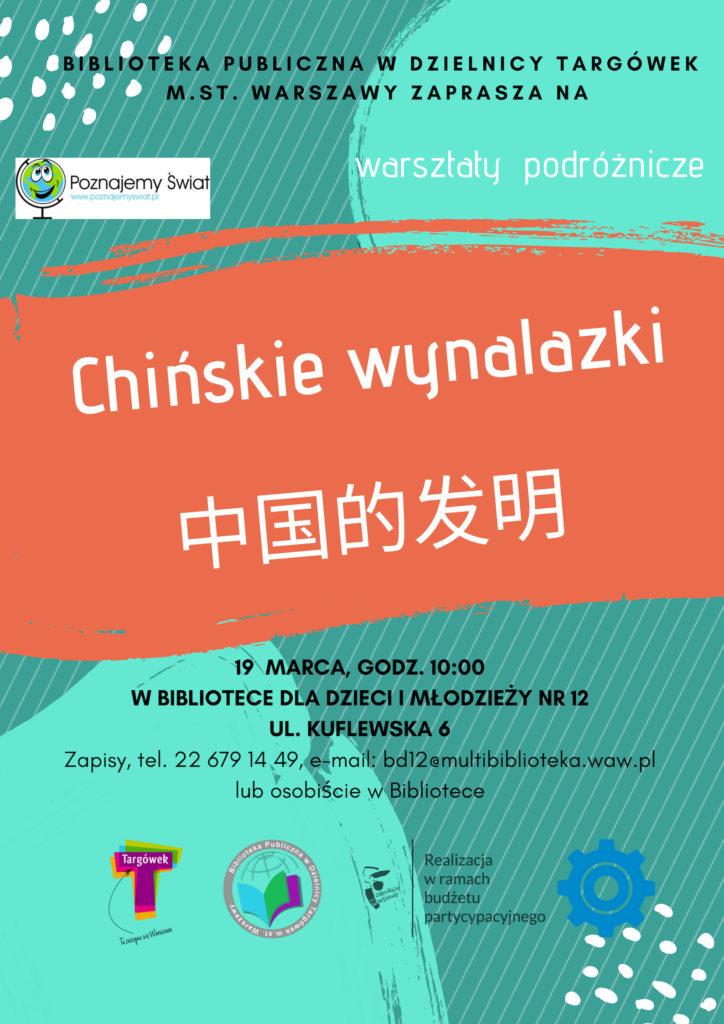 """""""Chińskie wynalazki"""" – warsztaty podróżnicze w BD12"""