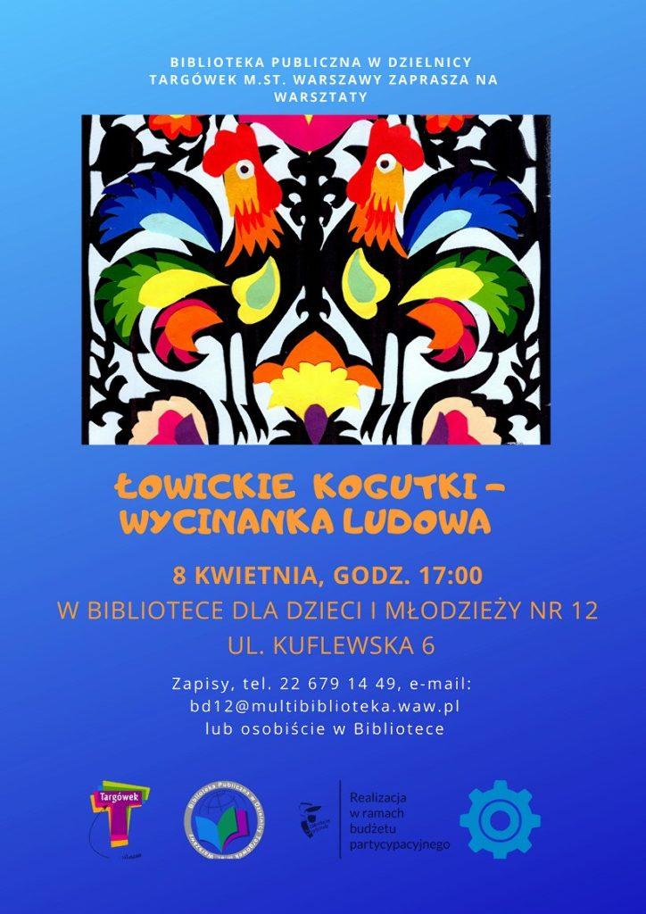 """""""Łowickie kogutki – wycinanka ludowa"""" - warsztaty w BD12"""