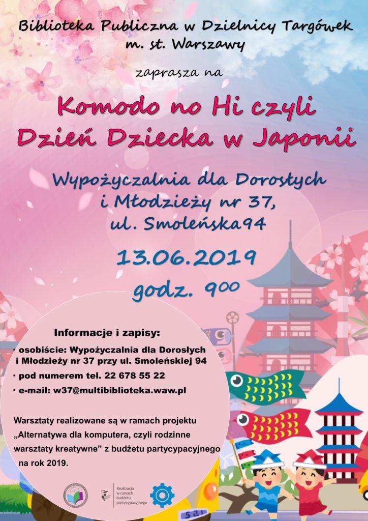 zaproszenie na warsztaty pod tytułem Komodo no Hi czyli Dzień Dziecka w Japonii