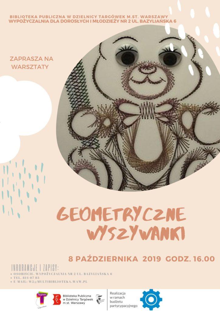 """""""Geometryczne wyszywanki"""" – warsztaty w W2"""
