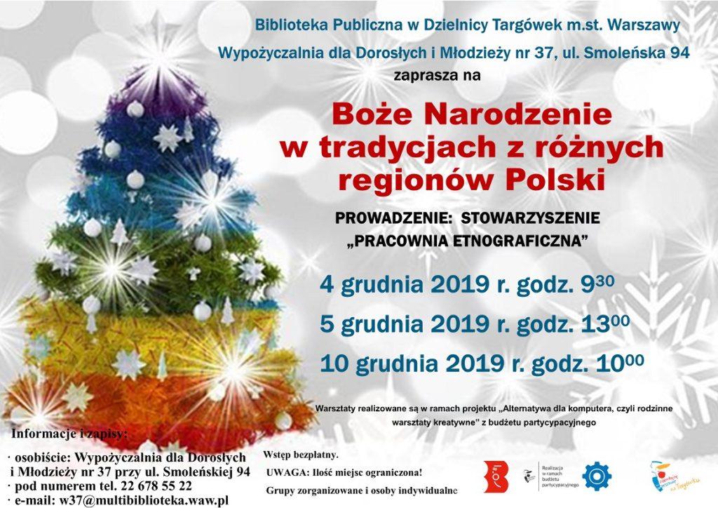 """""""Boże Narodzenie w tradycjach z różnych regionów Polski"""" - warsztaty w W37"""