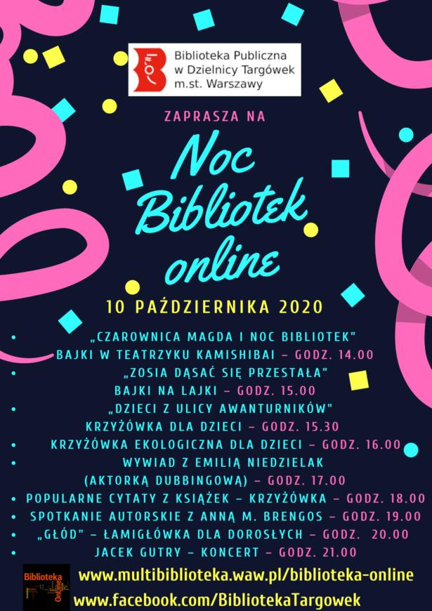 Noc Bibliotek online