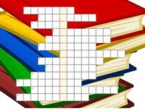 Więcej o Biblioteczne to i owo – krzyżówka dla dla młodzieży i dorosłych