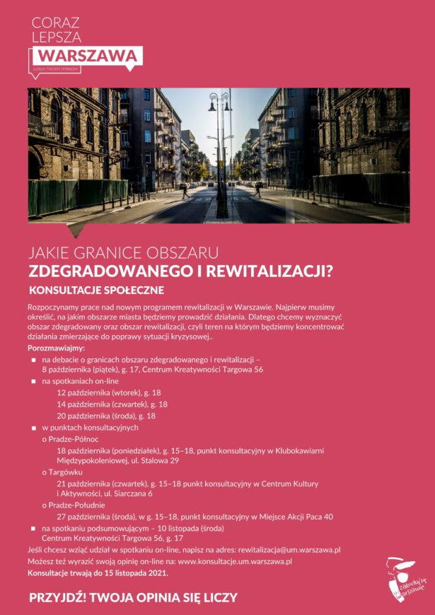 plakat informujący o konsultacjach granic obszaru zdegradowanego i rewitalizacji w Warszawie